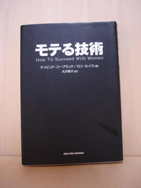 DSC06610.JPG