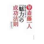 miryoku1.jpg